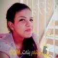 أنا سورية من المغرب 21 سنة عازب(ة) و أبحث عن رجال ل الحب