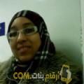 أنا بتينة من اليمن 32 سنة عازب(ة) و أبحث عن رجال ل الزواج