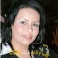 أنا مريم من الكويت 31 سنة مطلق(ة) و أبحث عن رجال ل الزواج