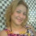 أنا شيماء من الأردن 30 سنة عازب(ة) و أبحث عن رجال ل التعارف