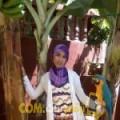 أنا ريم من المغرب 25 سنة عازب(ة) و أبحث عن رجال ل الدردشة