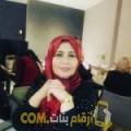 أنا سلمى من اليمن 38 سنة مطلق(ة) و أبحث عن رجال ل الصداقة