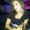 أنا ريم من السعودية 28 سنة عازب(ة) و أبحث عن رجال ل الحب