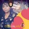 أنا كلثوم من السعودية 19 سنة عازب(ة) و أبحث عن رجال ل الزواج