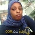 أنا جميلة من المغرب 38 سنة مطلق(ة) و أبحث عن رجال ل الزواج