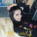 أنا ميرنة من العراق 29 سنة عازب(ة) و أبحث عن رجال ل الزواج