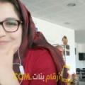 أنا آنسة من البحرين 26 سنة عازب(ة) و أبحث عن رجال ل الزواج