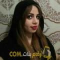 أنا ريمة من المغرب 24 سنة عازب(ة) و أبحث عن رجال ل المتعة