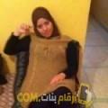 أنا سالي من اليمن 26 سنة عازب(ة) و أبحث عن رجال ل الحب