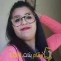 أنا بديعة من سوريا 26 سنة عازب(ة) و أبحث عن رجال ل الحب