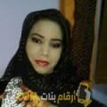 أنا سلومة من ليبيا 28 سنة عازب(ة) و أبحث عن رجال ل الدردشة