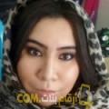 أنا دانة من الجزائر 23 سنة عازب(ة) و أبحث عن رجال ل الصداقة