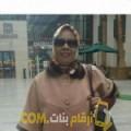 أنا إيمة من المغرب 54 سنة مطلق(ة) و أبحث عن رجال ل الدردشة