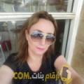 أنا رامة من قطر 43 سنة مطلق(ة) و أبحث عن رجال ل الصداقة
