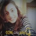 أنا حفصة من الجزائر 19 سنة عازب(ة) و أبحث عن رجال ل الحب