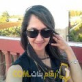 أنا جهاد من قطر 34 سنة مطلق(ة) و أبحث عن رجال ل الزواج