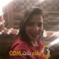 أنا هادية من اليمن 23 سنة عازب(ة) و أبحث عن رجال ل المتعة