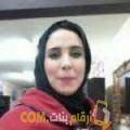 أنا جانة من الجزائر 27 سنة عازب(ة) و أبحث عن رجال ل الزواج