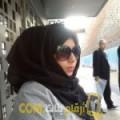 أنا ضحى من قطر 25 سنة عازب(ة) و أبحث عن رجال ل الصداقة