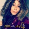 أنا إيمة من الجزائر 19 سنة عازب(ة) و أبحث عن رجال ل الحب