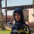 أنا سميحة من اليمن 26 سنة عازب(ة) و أبحث عن رجال ل الزواج