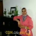 أنا فلة من اليمن 35 سنة مطلق(ة) و أبحث عن رجال ل التعارف