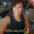 أنا بهيجة من الجزائر 25 سنة عازب(ة) و أبحث عن رجال ل الصداقة