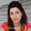 أنا ولاء من فلسطين 29 سنة عازب(ة) و أبحث عن رجال ل التعارف