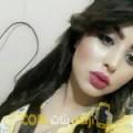 أنا نورهان من الجزائر 23 سنة عازب(ة) و أبحث عن رجال ل الزواج