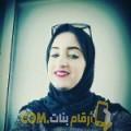 أنا فيروز من الإمارات 23 سنة عازب(ة) و أبحث عن رجال ل الحب