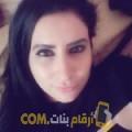 أنا أريج من تونس 36 سنة مطلق(ة) و أبحث عن رجال ل التعارف