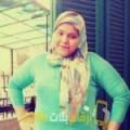 أنا شاهيناز من سوريا 24 سنة عازب(ة) و أبحث عن رجال ل الزواج