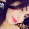 أنا صحر من البحرين 22 سنة عازب(ة) و أبحث عن رجال ل الحب