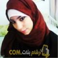 أنا مريم من تونس 33 سنة مطلق(ة) و أبحث عن رجال ل التعارف