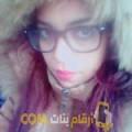 أنا مجيدة من لبنان 27 سنة عازب(ة) و أبحث عن رجال ل الزواج