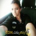 أنا ياسمينة من قطر 26 سنة عازب(ة) و أبحث عن رجال ل المتعة