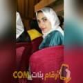 أنا منال من الكويت 24 سنة عازب(ة) و أبحث عن رجال ل الزواج