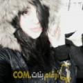 أنا عفاف من اليمن 40 سنة مطلق(ة) و أبحث عن رجال ل التعارف