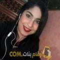 أنا جاسمين من ليبيا 19 سنة عازب(ة) و أبحث عن رجال ل المتعة