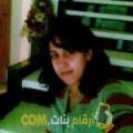 أنا جليلة من المغرب 31 سنة مطلق(ة) و أبحث عن رجال ل الدردشة