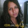 أنا شهرزاد من قطر 27 سنة عازب(ة) و أبحث عن رجال ل الحب