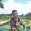 أنا آسية من اليمن 42 سنة مطلق(ة) و أبحث عن رجال ل الزواج