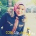 أنا إيمة من ليبيا 26 سنة عازب(ة) و أبحث عن رجال ل التعارف
