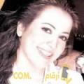 أنا صبرينة من مصر 32 سنة عازب(ة) و أبحث عن رجال ل الحب