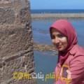 أنا أميمة من المغرب 26 سنة عازب(ة) و أبحث عن رجال ل التعارف