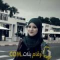 أنا ياسمين من الجزائر 23 سنة عازب(ة) و أبحث عن رجال ل الصداقة