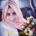 أنا شادية من لبنان 26 سنة عازب(ة) و أبحث عن رجال ل التعارف