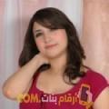 أنا فاتي من قطر 34 سنة مطلق(ة) و أبحث عن رجال ل الحب