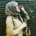 أنا ليلى من الأردن 28 سنة عازب(ة) و أبحث عن رجال ل الصداقة