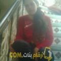 أنا سميرة من تونس 29 سنة عازب(ة) و أبحث عن رجال ل التعارف